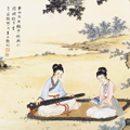 Image for Guqin Music Forum