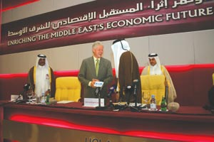 Global leaders offer ways to improve Middle East Company