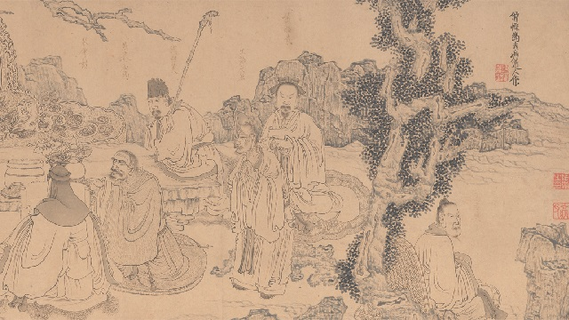 Image for Zhang Dai and the Aesthetics of Slavery