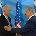 Image for Faculty Q&A: Biden and the Future of U.S.-Israel Relations
