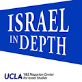 Image for Israel In Depth podcast debuts