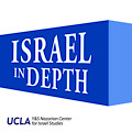 Image for ISRAEL IN DEPTH – With guest, Anders Persson, author of <i>EU Diplomacy and the Israeli–Arab Conflict, 1967–2019</i>