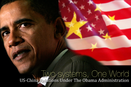 "Conference on ""Two Systems, One World:  US-China Relations under the Obama Administration"""