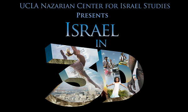 """ISRAEL IN 3-D"" - ONE DAY UNIVERSITY"