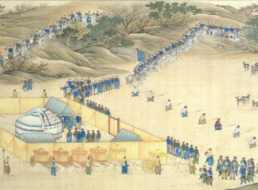 Qing History Symposium: Three Views from the Field (Day I)