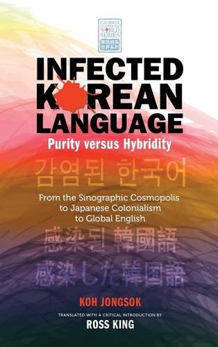 Contact and Interference: Hybridity in Korean Language, in comparison with English and French