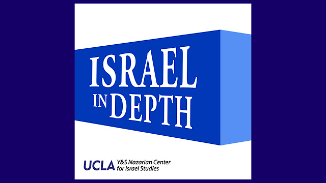 "ISRAEL IN DEPTH – ""Re-envisioning Resolution of the Israeli-Palestinian Conflict"""