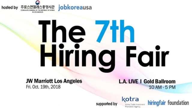 [Non-CKS] The 7th Hiring Fair