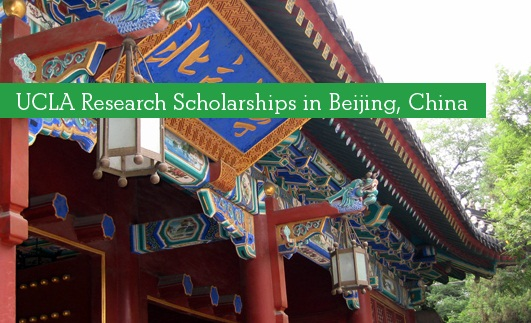 Info Session: JRI Summer Research Exchange at Peking University