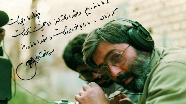 "Iran-Iraq War (1980-88) and the Creation of the ""Sacred Defense Art"""