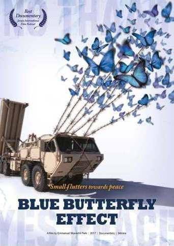 Film Screening: Blue Butterfly Effect (2017)