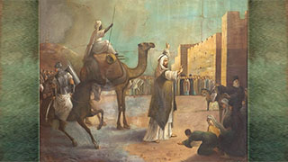Image for Age of Coexistence: The Arab World Before Sectarianism