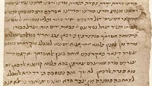 Beyond Honor and Shame: Rabbinic Control of Jewish Women in Medieval Egypt