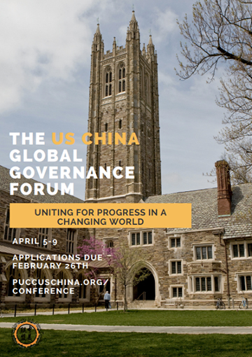 The US China Global Governance Forum