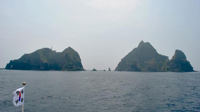 Dispute over volcanic rocks a stumbling block in Korean-Japanese relations