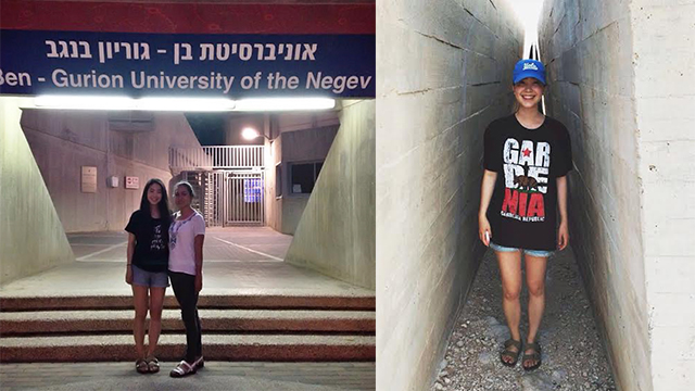 A whirlwind month of Hebrew immersion in Israel