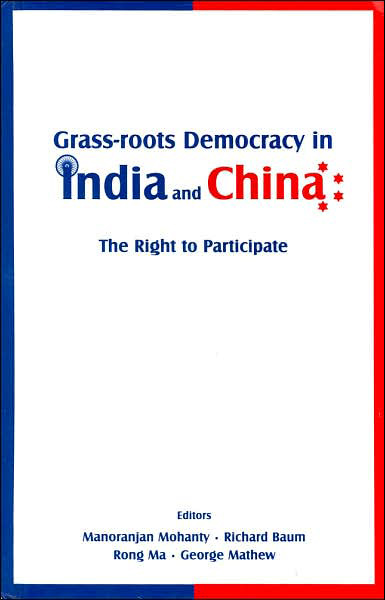 Grassroots Democracy in India & China: The Right to Participate