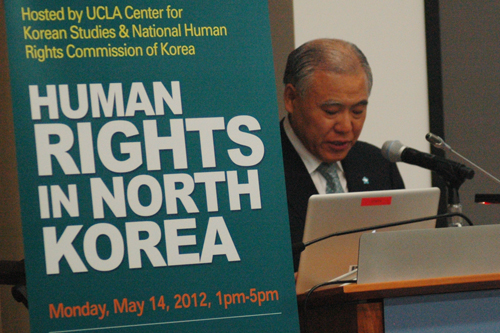 Symposium brings together experts to discuss human rights