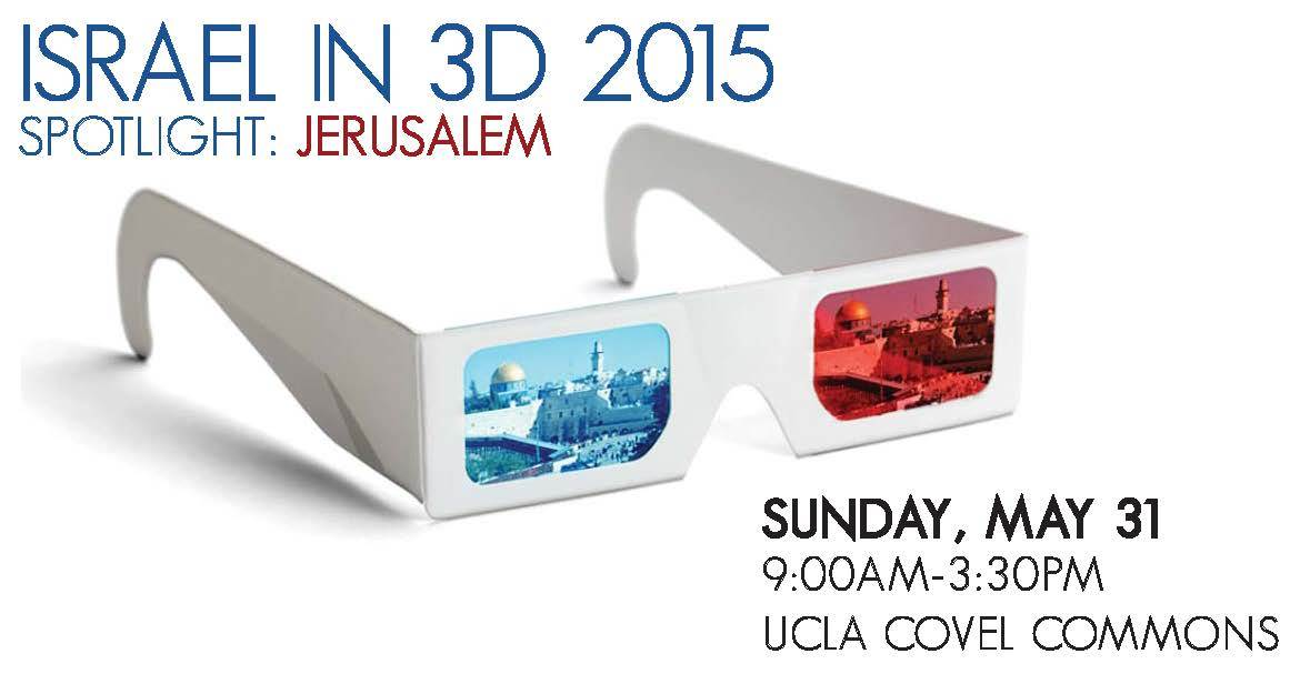 Israel in 3D 2015, Spotlight: Jerusalem