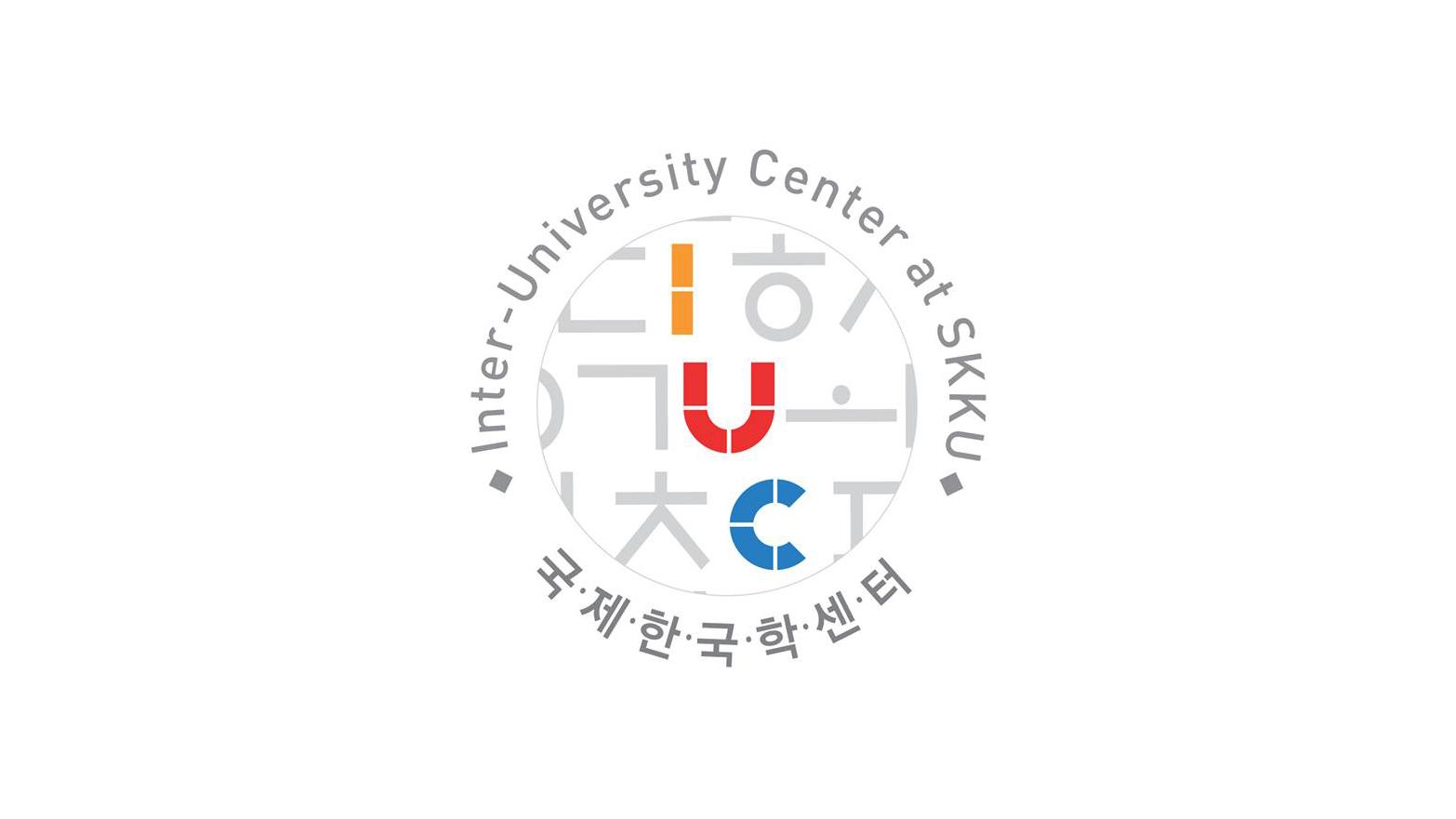 IUC for Korean Language Studies at SKKU