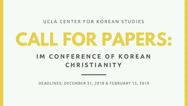 Call for Papers: Im Conference of Korean Christianity