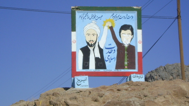 """Vahdat-e Islami"" (""Islamic Unity"") Conventions in Sarhadd, Iranian Baluchestan: A Tool for Stability and Power Control"