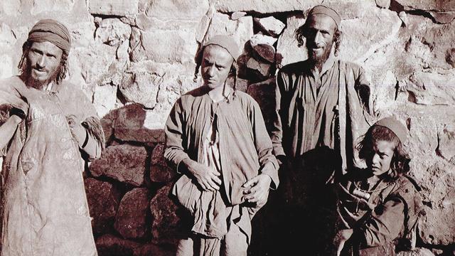 Yemeni identity in Israel