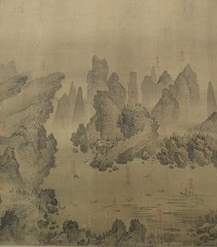 Landscape Painting, Cartographic Practice, and Geographical Thought in Song-Dynasty China