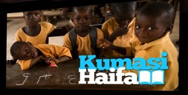 "CANCELLED - ""Kumasi-Haifa"" Documentary Film Screening & Discussion"