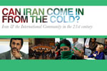Iran Conference: Full Conference Multimedia Coverage Now Available!