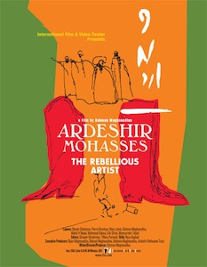 Ardeshir Mohasses: The Rebellious Artist