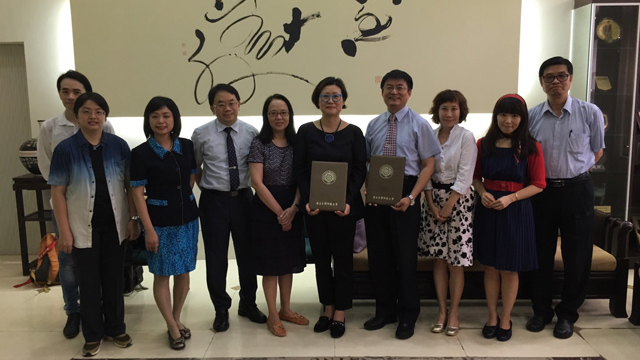 UCLA-NTNU Taiwan Studies Initiative