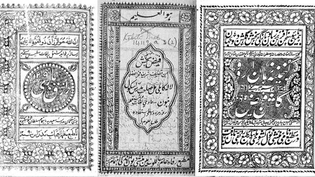 Fluent in One Language, Literate in Another: New Approaches to Multilingual Persian Vocabularies