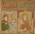 Image for An Introduction to Arabic Manuscripts