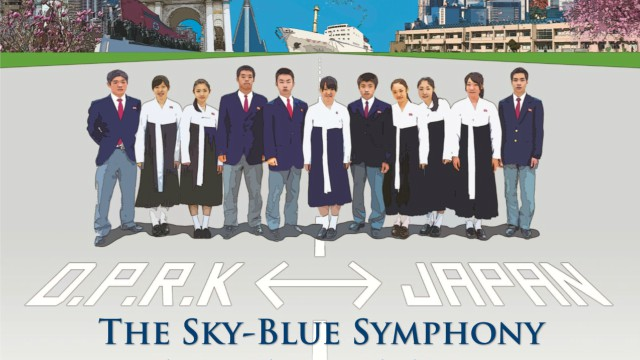 CKS Film Screening: The Sky-Blue Symphony - The Story of the Korean Schools in Japan