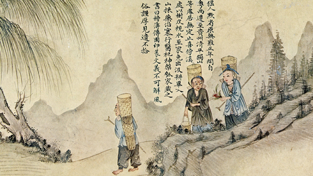 The Afterlives of Han Historiography: Ethnic Formation and Silk Road Invention