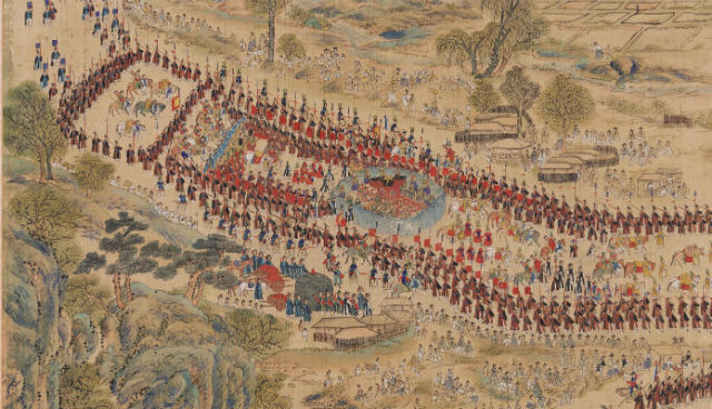 Pathways to Korean Art History