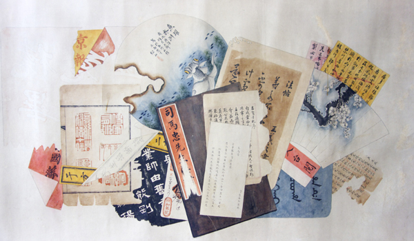 Qing History Symposium - Call for Papers