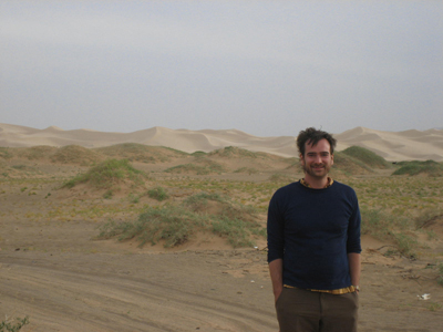 Education Grad Student Reports from Outer Mongolia