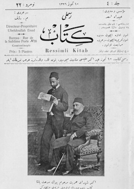 Ottomans and the Kodak Galaxy: Illustrated Journals and Photography During the Hamidian Era (1876-1909)