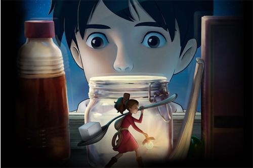 Terasaki Center set to debut Japanese film series