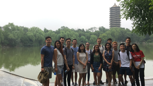 Gift creates scholarship endowment for popular JRI summer research program in China