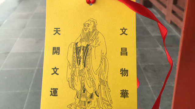 Confucianism in Everyday Life in Contemporary China