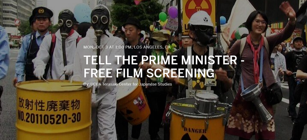 Tell the Prime Minister - Free Film Screening