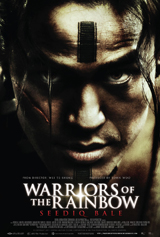 Warriors of the Rainbow: Seediq Bale (Part II) 賽德克•巴萊 [Film Screening]
