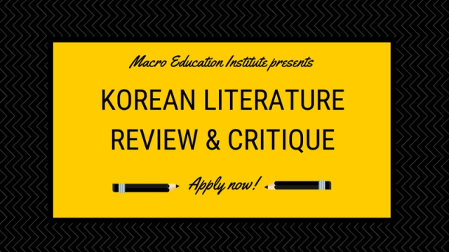 [Non-CKS] Korean Literature Review and Critique Competition