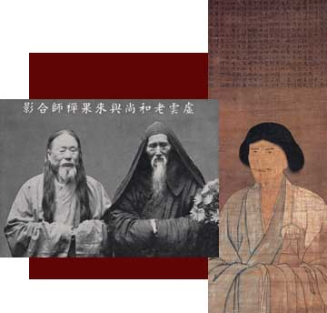 The 16th Sammy Yukuan Lee Lecture: Long-haired Monks? A Portrait of Two Chinese Buddhist Masters and its Many Contexts