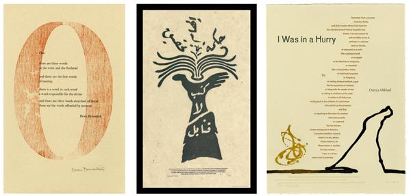 Al-Mutanabbi Street: Poetry and Art from Tragedy
