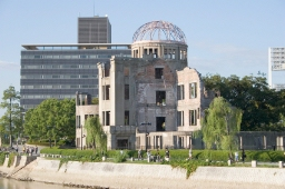 UCLA to Participate in Global Symposium on Bombing of Hiroshima