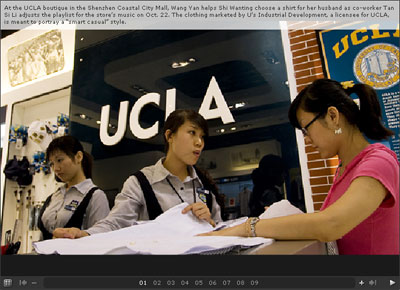 From China, Student Paper Looks at UCLA Brand